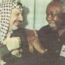 Tanzania Palestine: Former Palestinian leader Yasser Arafat with Tanzania's former President Julius Nyerere.