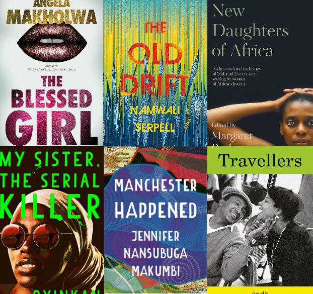 209f7a098a99b The best books by African writers in 2019 so far... - African Arguments