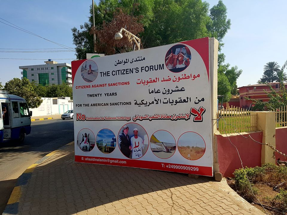 Sudan sanctions 1